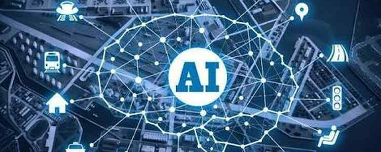 Insights from Artificial Intelligence (AI) Use Cases